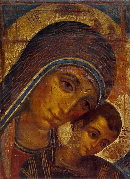 Icon of the Virgin Mary by Kiko Arguello, the Spanish painter who initiated the Neocatechumenal Way. Icona maria kiko.jpg