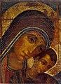 Icona maria kiko.jpg