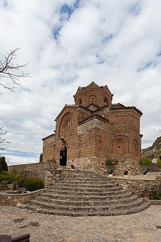Church of St. John at Kaneo - Image: Iglesia San Juan Kaneo, Ohrid, Macedonia, 2014 04 17, DD 16