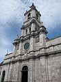 Igreja do Carmo (Braga).jpg