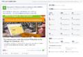 Impact de l'article Wikivillages de RFI sur Facebook.png