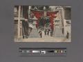Inari Temple, Suwayama Kobe (NYPL Hades-2360135-4043934).tiff