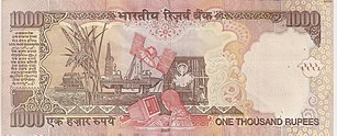 India 1000 INR, MG series, 2006, reverse.jpg