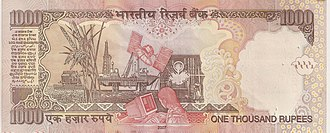 Indian 1000-rupee note - Image: India 1000 INR, MG series, 2006, reverse