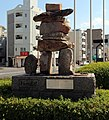 Inukshuk, Hiroshima 01.jpg