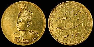 Iranian toman - Image: Iran AH1314 (c.1896) 10 Toman