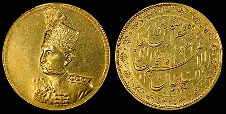 Mozaffar ad-Din Shah Qajar depicted on a 10 toman gold coin dated AH1314 (c. 1896).