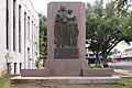 Isaac and Francis Van Zandt Monument.jpg