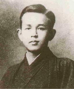 Ishikawa Takuboku