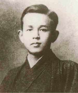 Takuboku Ishikawa - Ishikawa Takuboku, ca. 1900