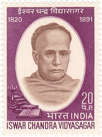 Ishwar Chandra Vidyasagar - Ishwar Chandra Vidyasagar on a 1970 stamp of India