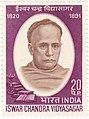 Ishwar Chandra Vidyasagar 1970 stamp of India.jpg