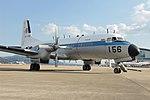JASDF YS-11 fukuoka 20121103151448.jpg