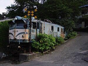 JNR Class EF58 - Image: JNR EF58 36EL Hiroshima