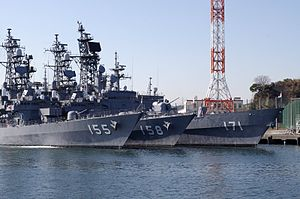 JS Hamagiri (DD-155), Umigiri (DD-158), and Hatakaze (DDG-171).jpg