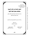 JUA0659927.pdf