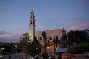 St. Peter's Church, Jaffa - Image: Jaffa BW 7