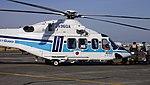 "Japan Coast Guard AW139(JA960A - MH960, ""Kamitaka"") towed by JASDF 2t Class Tractor at Komaki Air Base February 23, 2014 04.jpg"