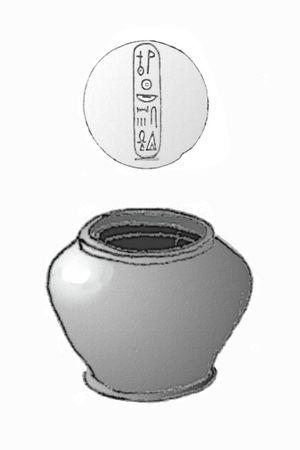 Nebsenre - Small jar and jar lid with cartouche of Nebsenre