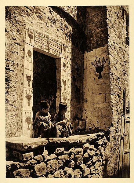 File:Jerusalem House.JPG