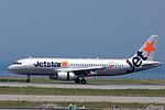 Jetstar Japan, A320-200, JA03JJ (18278470166).jpg