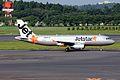 Jetstar Japan, Airbus A320-232, JA04JJ (20163912141).jpg