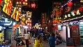 Jiashan, Jiaxing, Zhejiang, China - panoramio (10).jpg