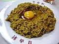 Jiyuken curry rice by akakumo in Osaka.jpg