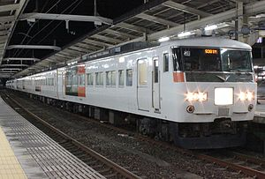 Moonlight Nagara - A 185 series EMU formation on a Moonlight Nagara service, December 2013