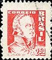 João VI o Clemente.jpg