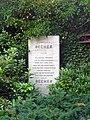 Johannes R Becher grave.jpg