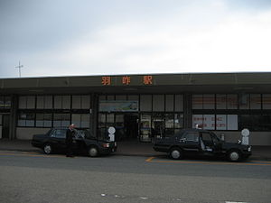 Jr-west hakui station.jpg