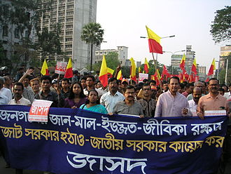 Jatiya Samajtantrik Dal - Jasad protesters at an opposition rally in 2005
