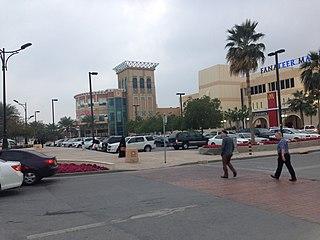 City in Eastern Province, Saudi Arabia