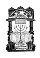 Judah David Eisenstein. Ozar Yisrael. V.7. 1912.pdf