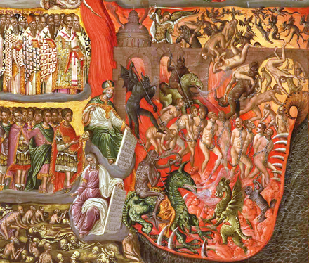 Detail of Hell in a painting depicting the Second Coming (Georgios Klontzas, late 16th century) KLONTZAS GEORGIOS End of 16th cent The Second Coming detail The Hell.png