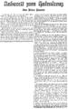 Kabarett zum Hakenkreuz-Vossische Zeitung-1930-02.png