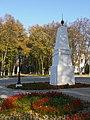 Kaluga Bazhenova St obelisk 07.jpg
