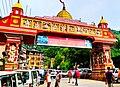 Kamakhya Devi temple main gate.jpg