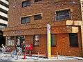 Kameari Ekimae Post office.jpg