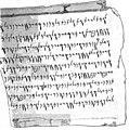 Kanaanäische Inschriften 69Kanaanischeinsc00lidzgoog 0065 03.jpg