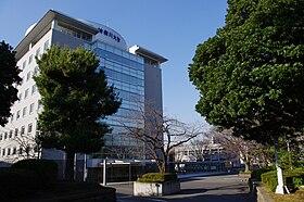 Kanagawa University building1.jpg