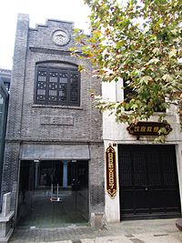 Kangong Fire Station in Wuxi 01 2011-11.JPG