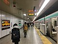 Karasuma Line Karasuma-Oike Station platforms Dec 29 2018 04-56-38 PM.jpeg
