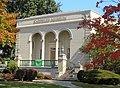 Karpeles Museum, Gloversville.jpg