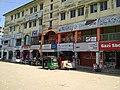 Kashba Upazila Parishad Market, Brahmanbaria.jpg