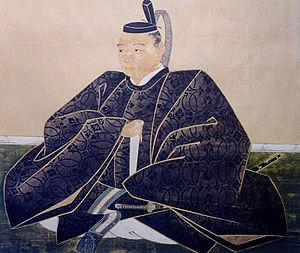 Katō Yoshiaki - Katō Yoshiaki