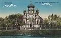Katedra św. Marii Magdaleny w Warszawie przed 1916b.jpg