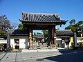 Katsushika Nanzo-in Temple.JPG
