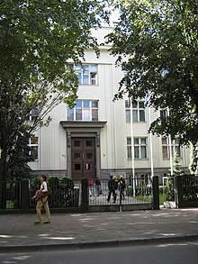 Kaunas Medical Academy.jpg